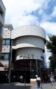 三笠通り商店街